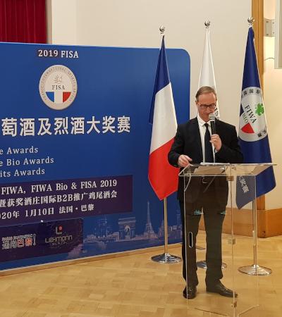 FIWA 2019